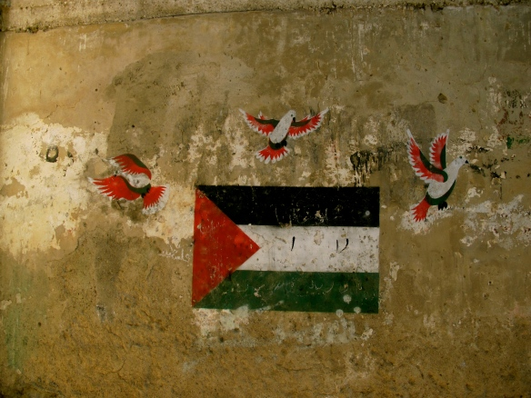 The Palestinian flag on a wall in Nablus, the West Bank